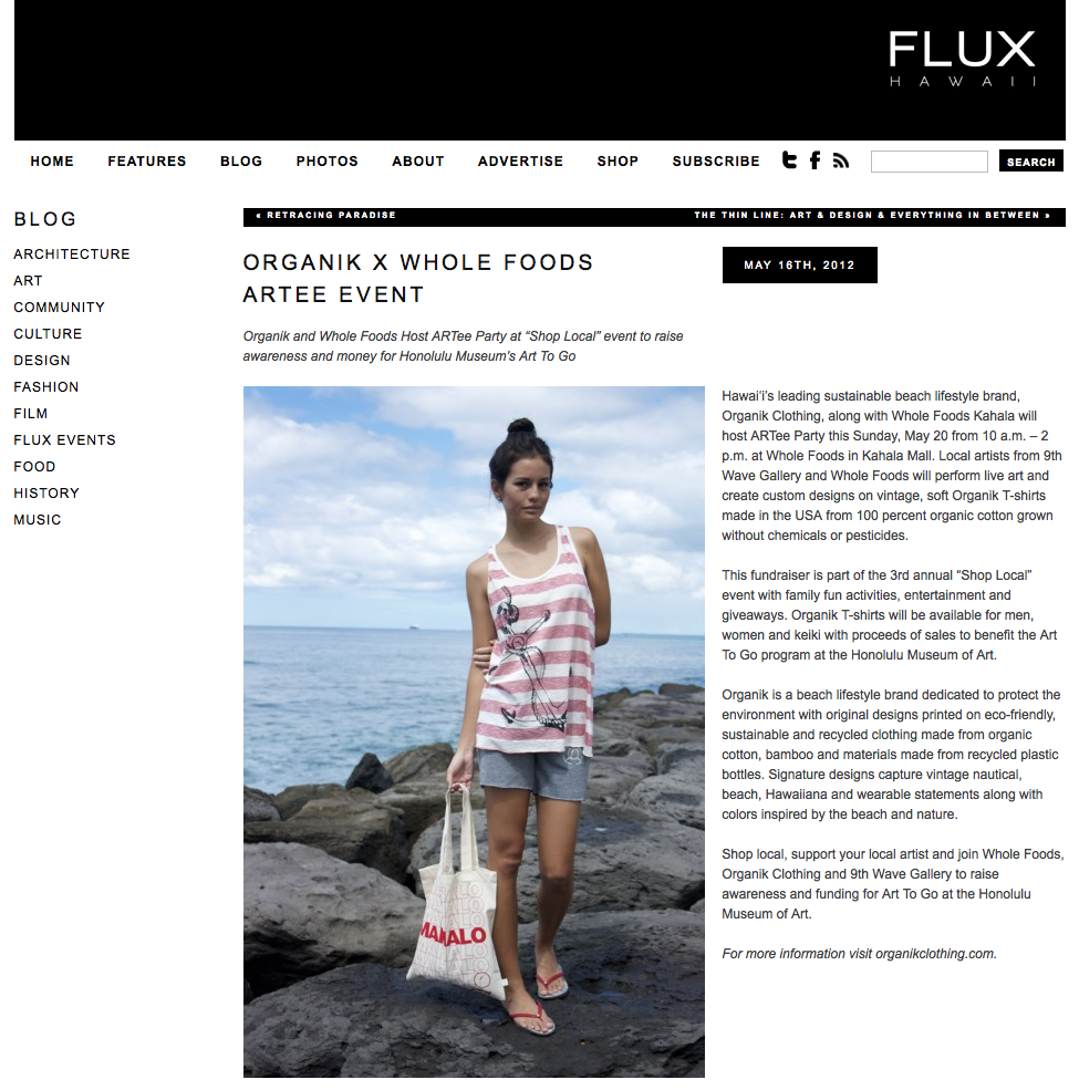 artee-flux-article.png
